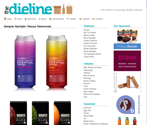 great graphic design blogs the dieline - Blogs On Design